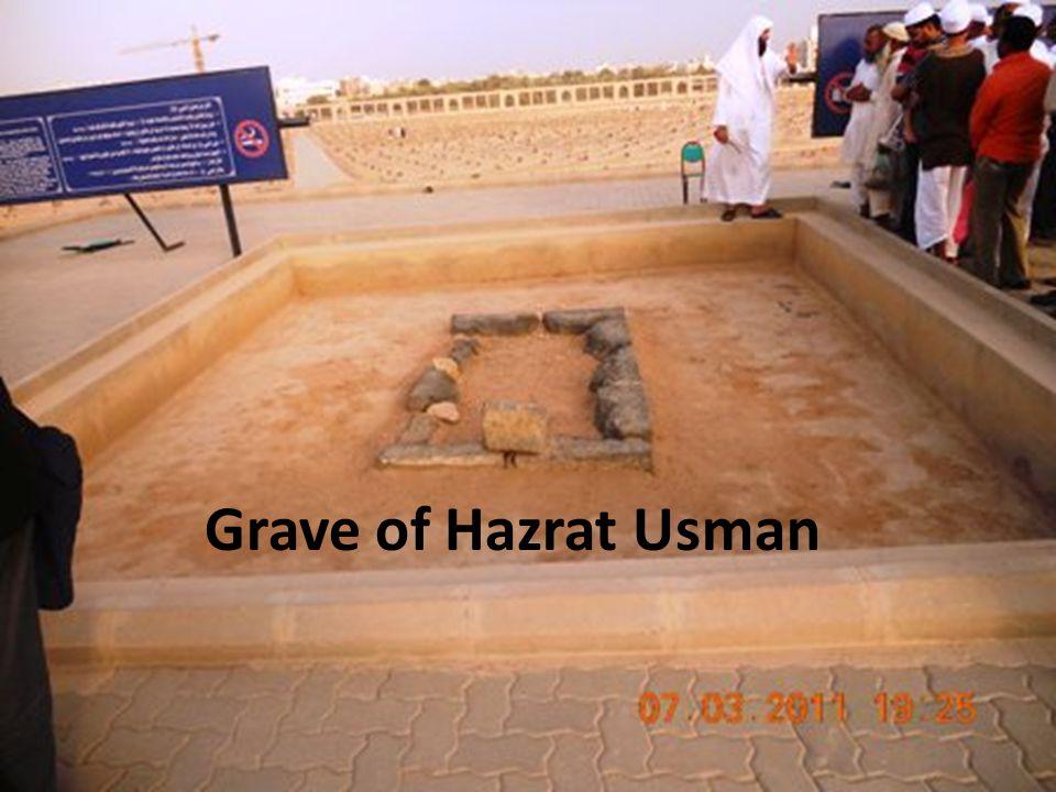 Grave of Hazrat Usman