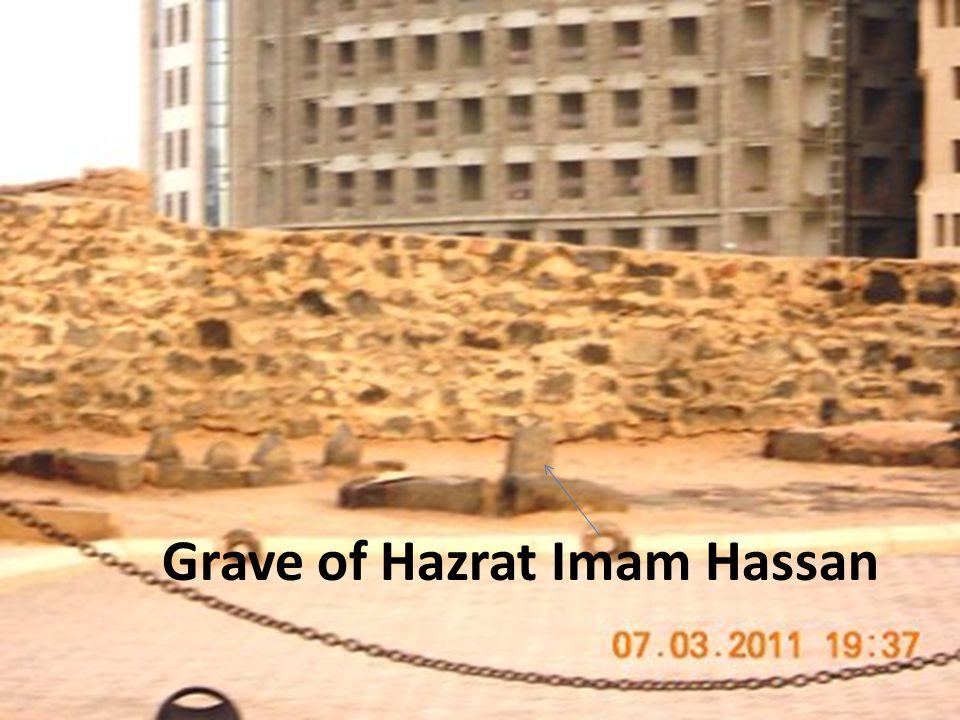 Grave of Hazrat Imam Hassan