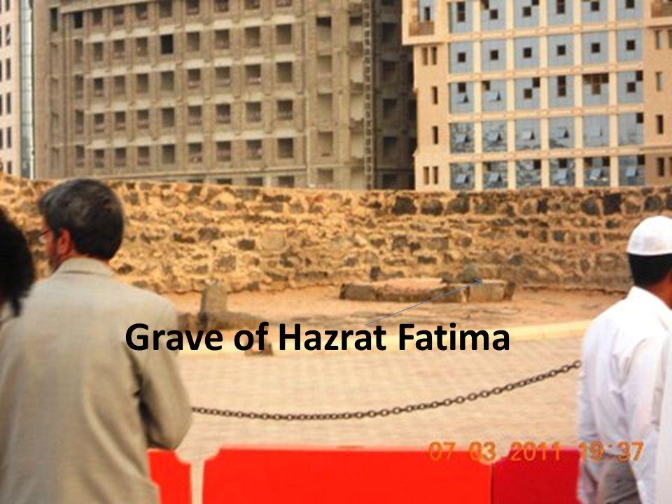 Grave of Hazrat Fatima