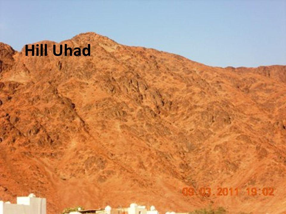 Hill Uhad