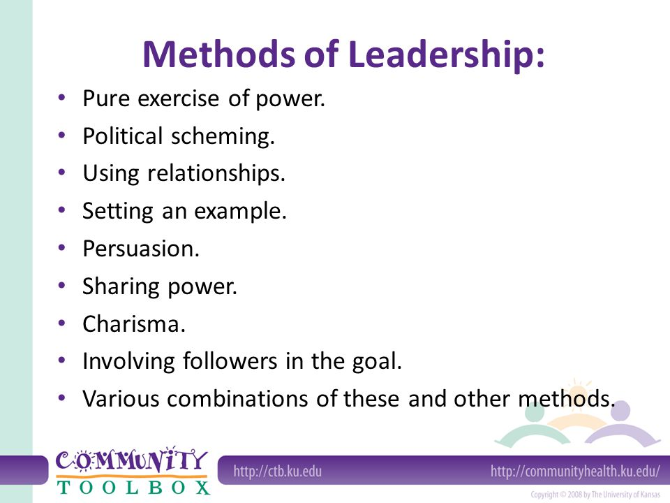 Some ways of looking at leadership style, and their effects on an organization Four leadership styles: 1.