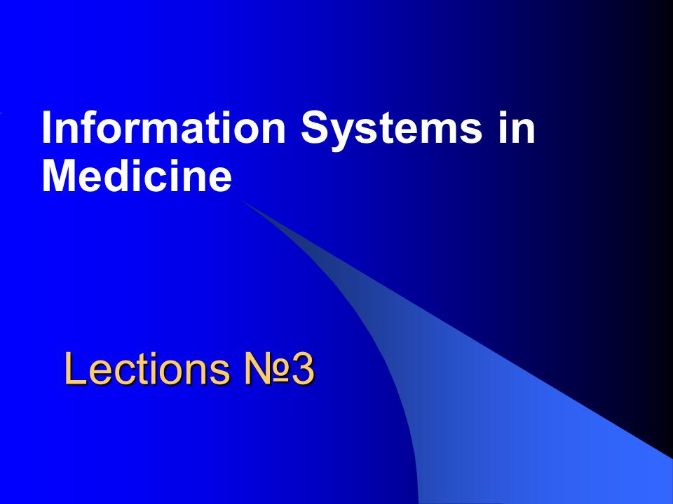 Lections №3 Information Systems in Medicine
