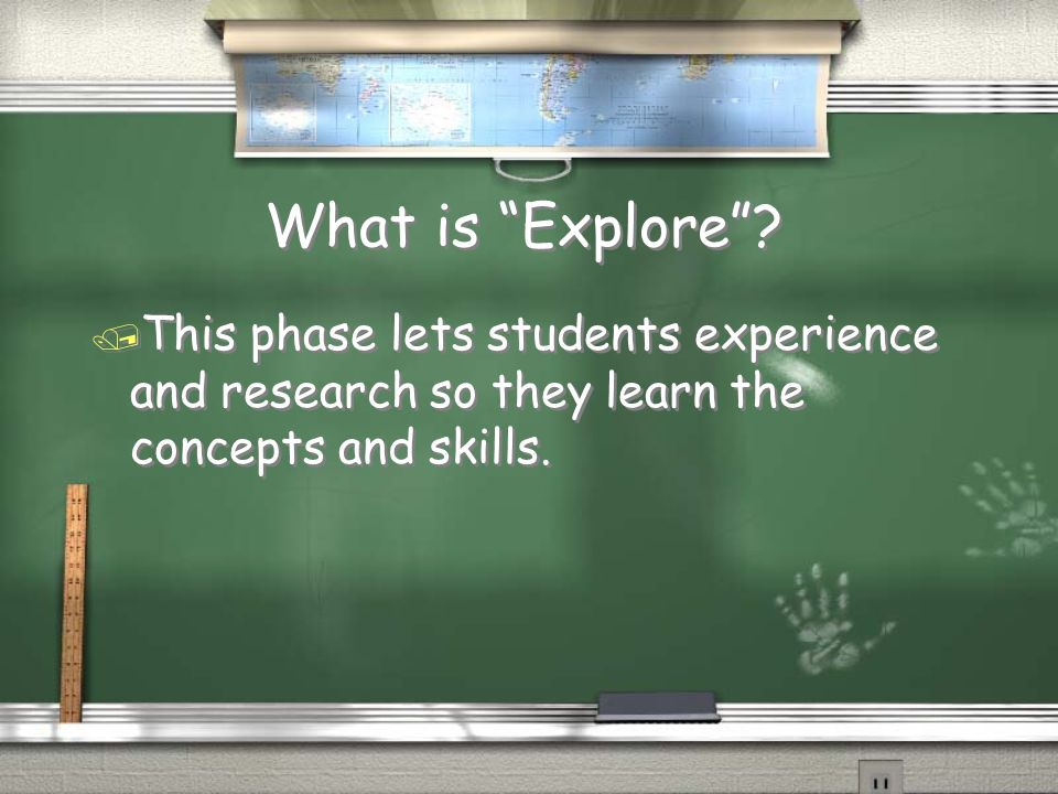 What is Explore .