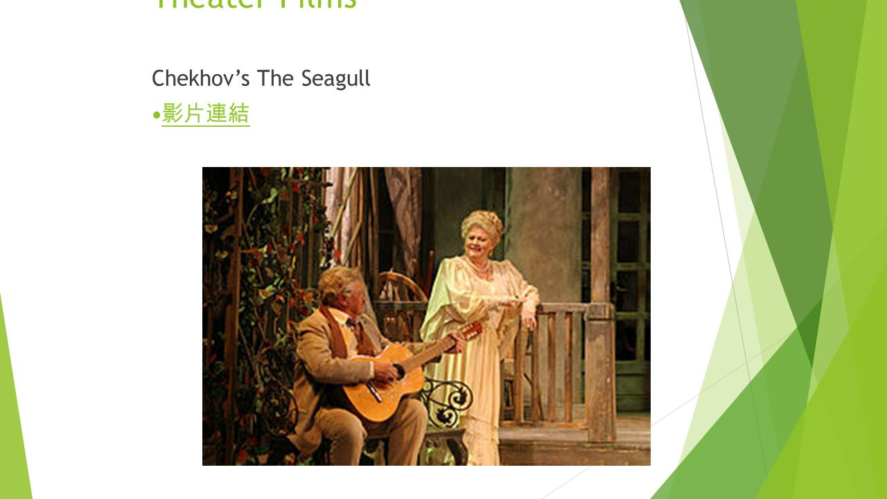 Chekhov's The Seagull 影片連結 Theater Films