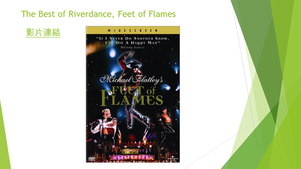 影片連結 The Best of Riverdance, Feet of Flames