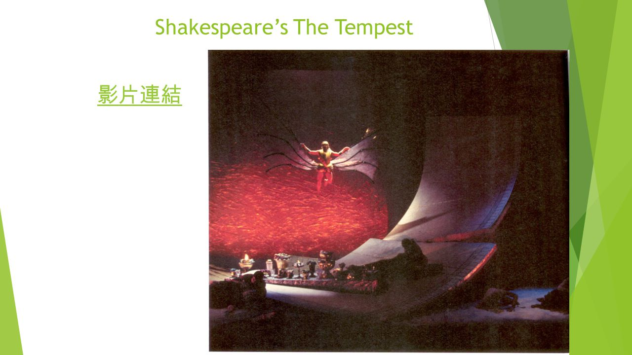 Shakespeare's The Tempest 影片連結