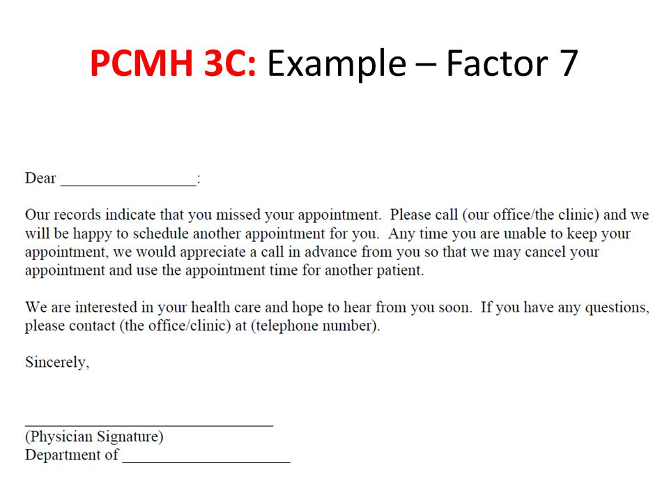 PCMH 3C: Example – Factor 7
