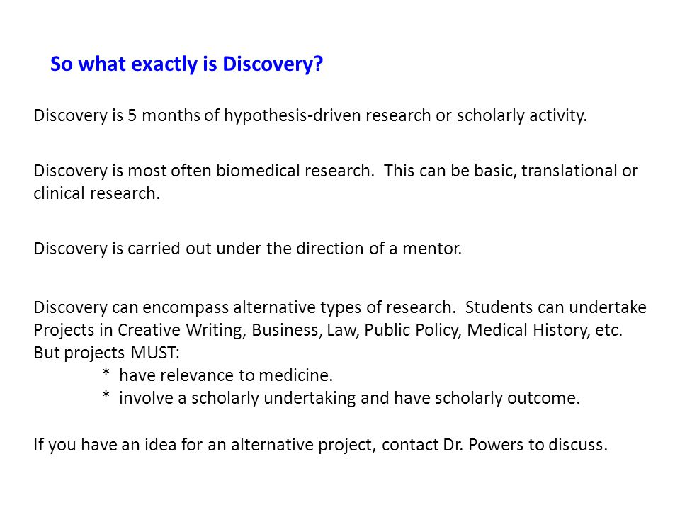 So what exactly is Discovery.