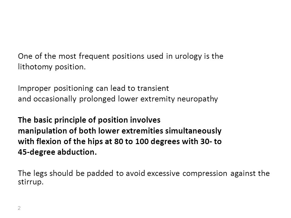 One of the most frequent positions used in urology is the lithotomy position. Improper positioning can lead to transient and occasionally prolonged lo