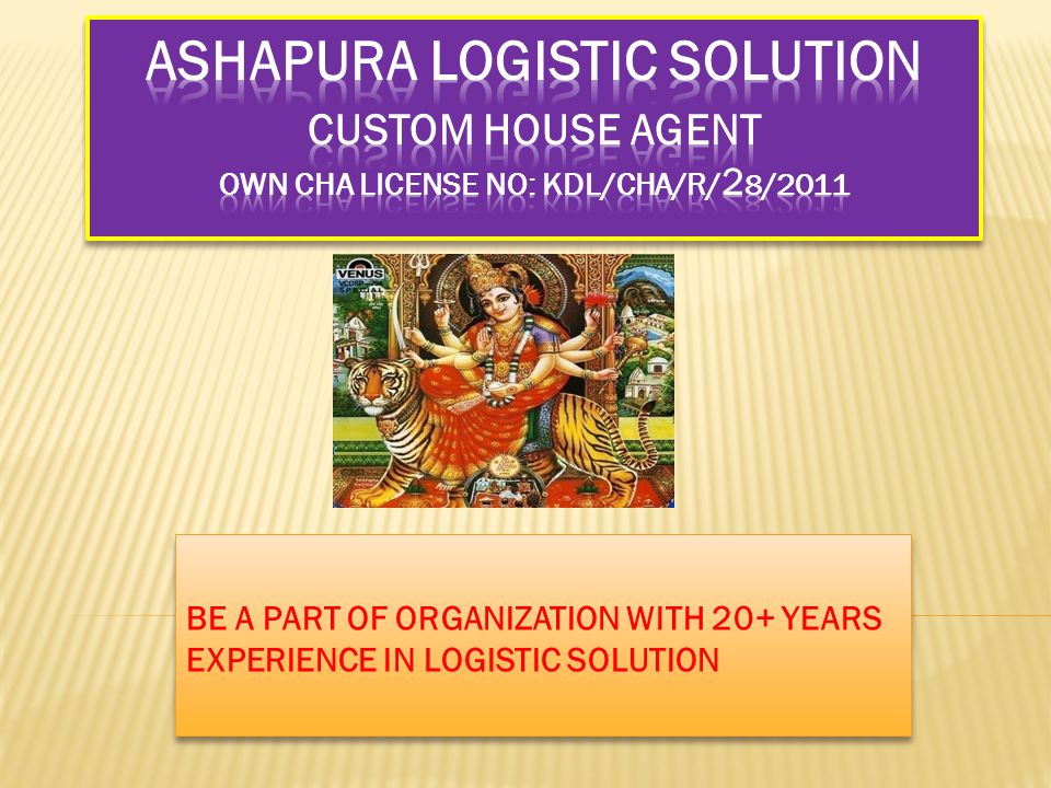 BE A PART OF ORGANIZATION WITH 20+ YEARS EXPERIENCE IN LOGISTIC SOLUTION