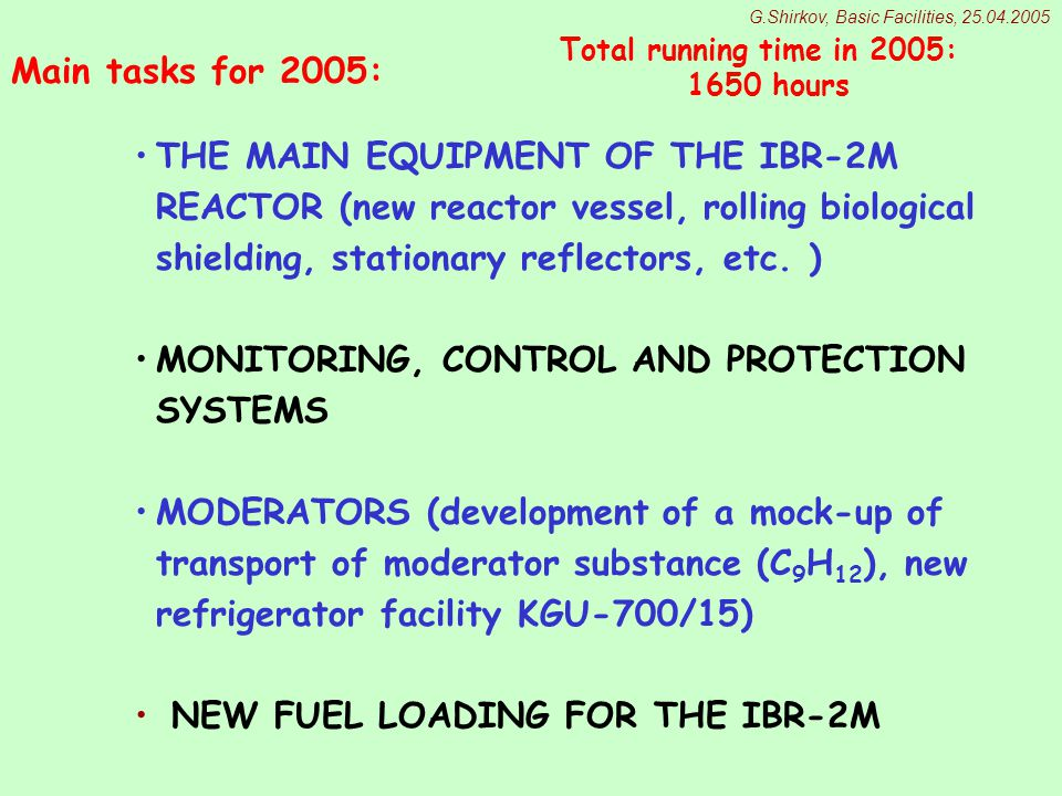 G.Shirkov, Basic Facilities, 25.04.2005 THE MAIN EQUIPMENT OF THE IBR-2M REACTOR (new reactor vessel, rolling biological shielding, stationary reflectors, etc.