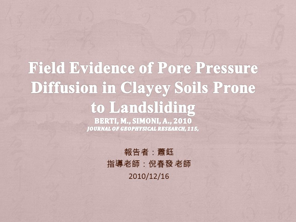 Hydraulic Parameters of the Soil D : hydraulic diffusivity K : hydraulic conductivity C : specific moisture capacity ψ : pressure head Saturated Aquifer