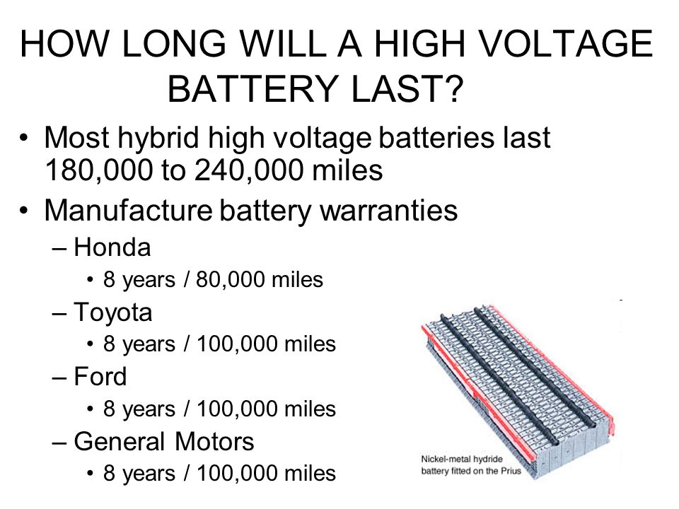 HOW LONG WILL A HIGH VOLTAGE BATTERY LAST.
