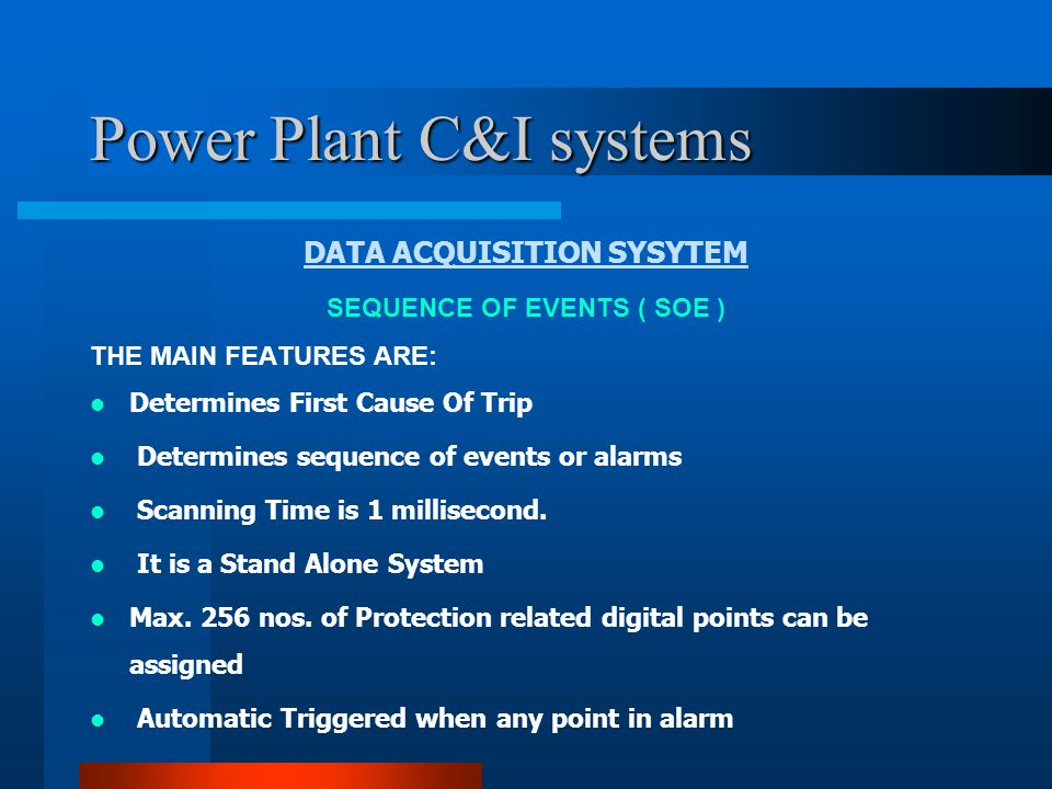 Power Plant C&I systems DDCMIS WHAT IS DDCMIS .