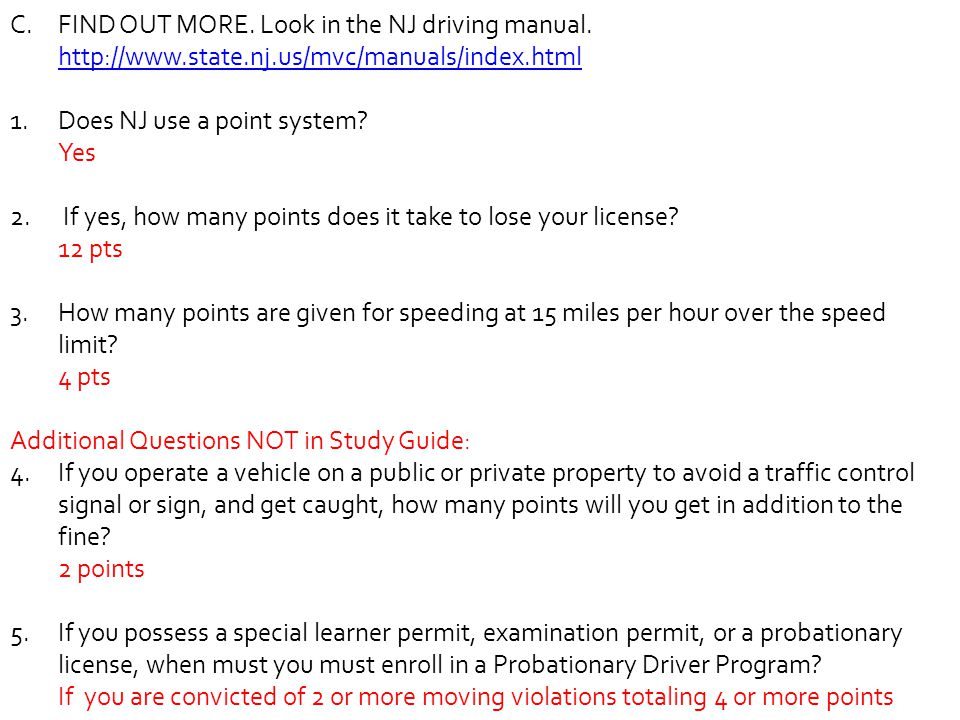 STUDY GUIDE FOR CHAPTER 2 LESSON 2 Right-of-Way Rules A.You are driving vehicle X.
