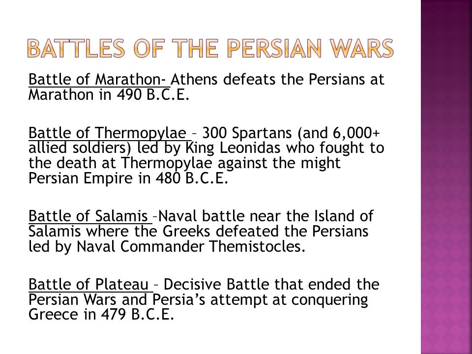 Battle of Marathon- Athens defeats the Persians at Marathon in 490 B.C.E.