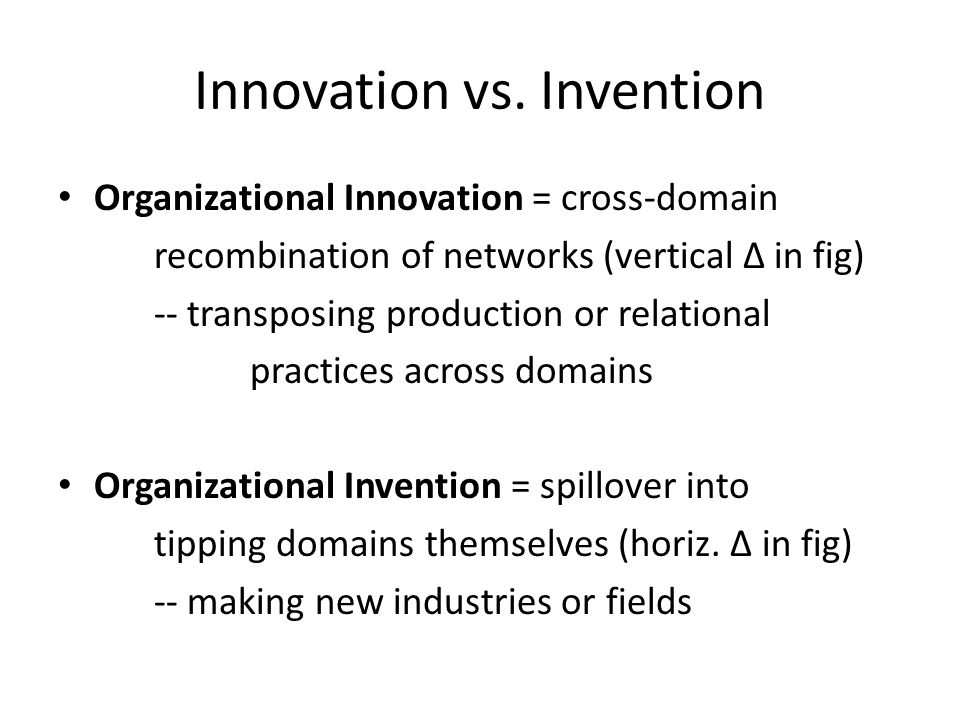 Innovation vs.