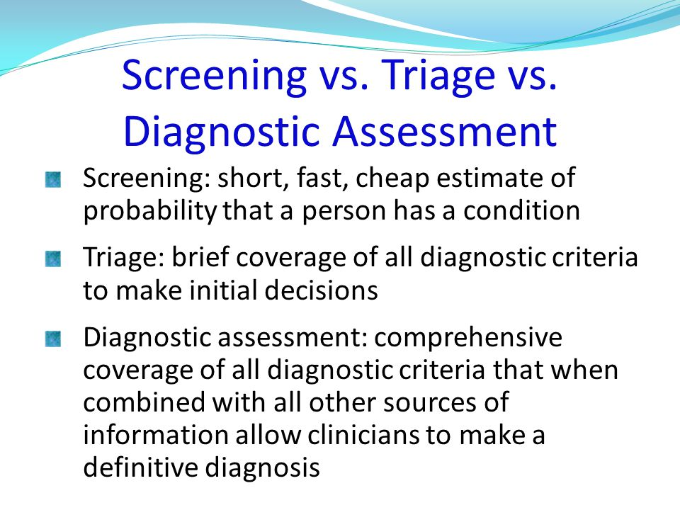 Screening vs. Triage vs.