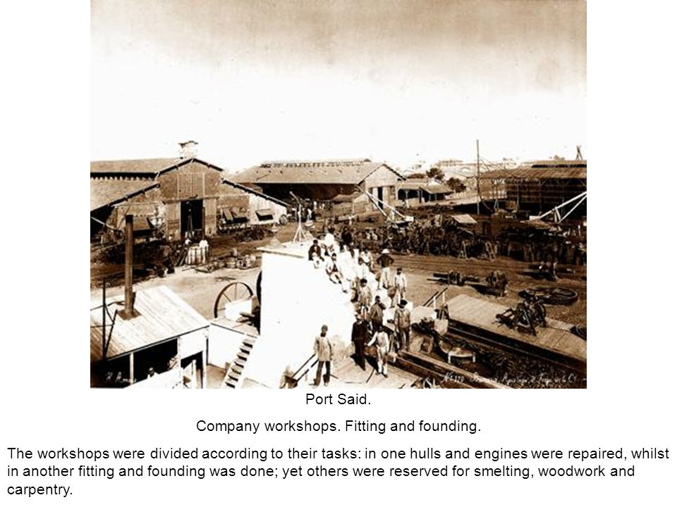 Port Said. Company workshops. Fitting and founding. The workshops were divided according to their tasks: in one hulls and engines were repaired, whils