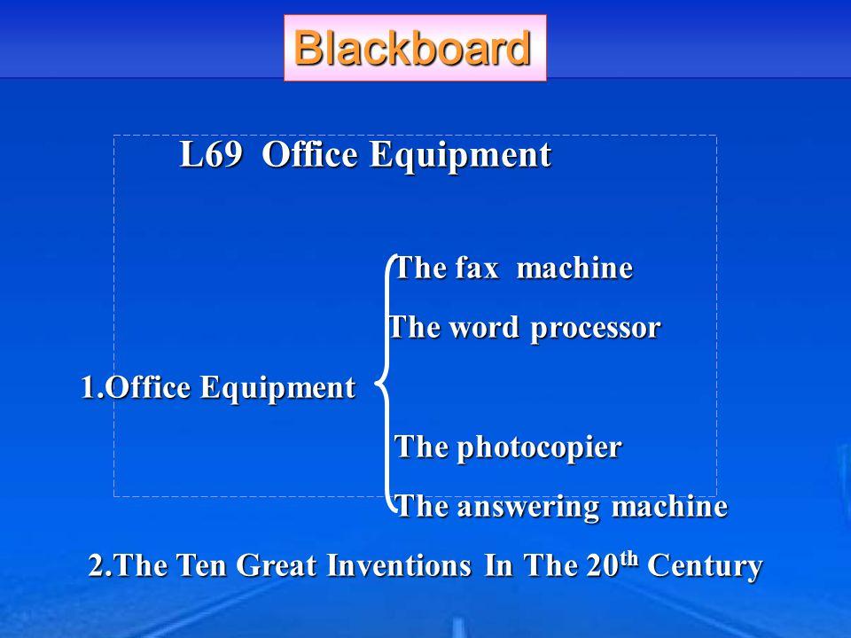 二十世纪十大发明:
