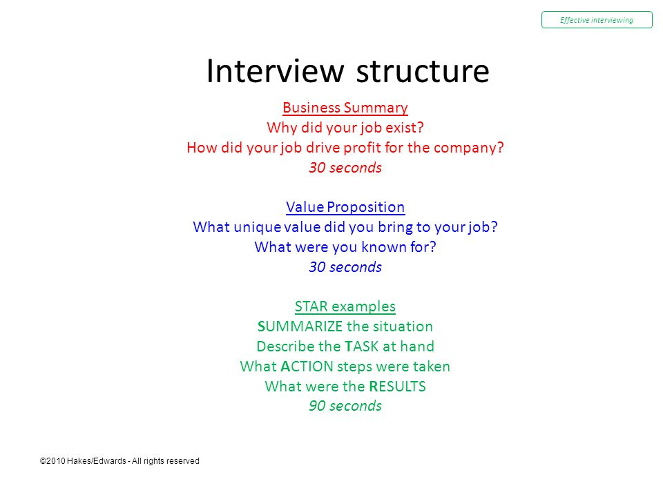 ©2010 Hakes/Edwards - All rights reserved Interview structure Business Summary Why did your job exist? How did your job drive profit for the company?
