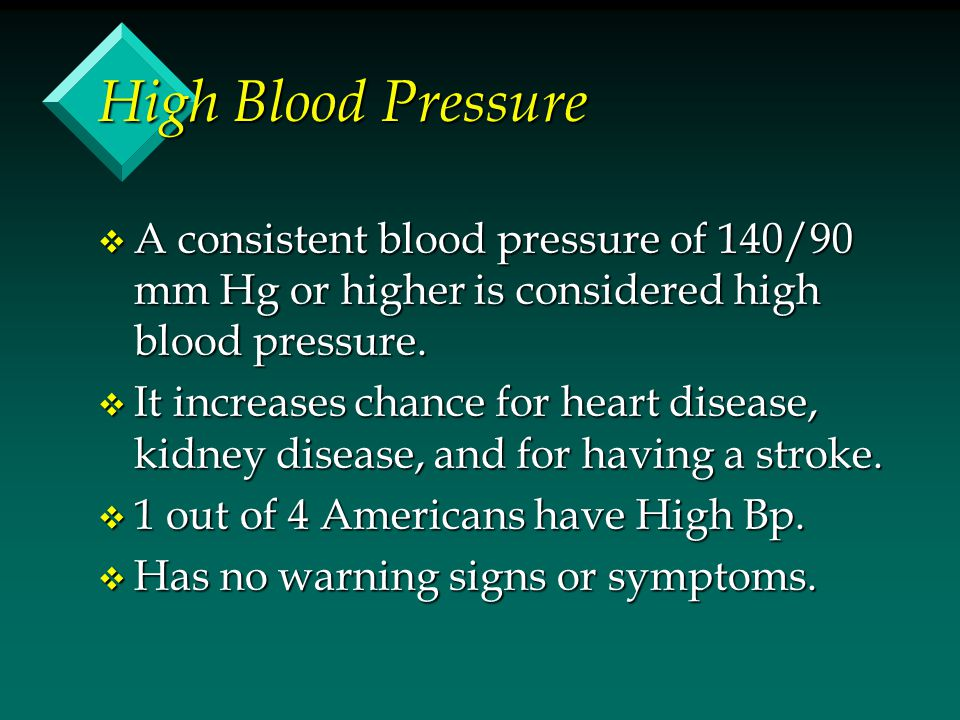 High Blood Pressure v A consistent blood pressure of 140/90 mm Hg or higher is considered high blood pressure.