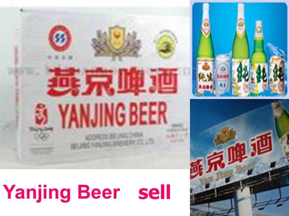 sell Yanjing Beer