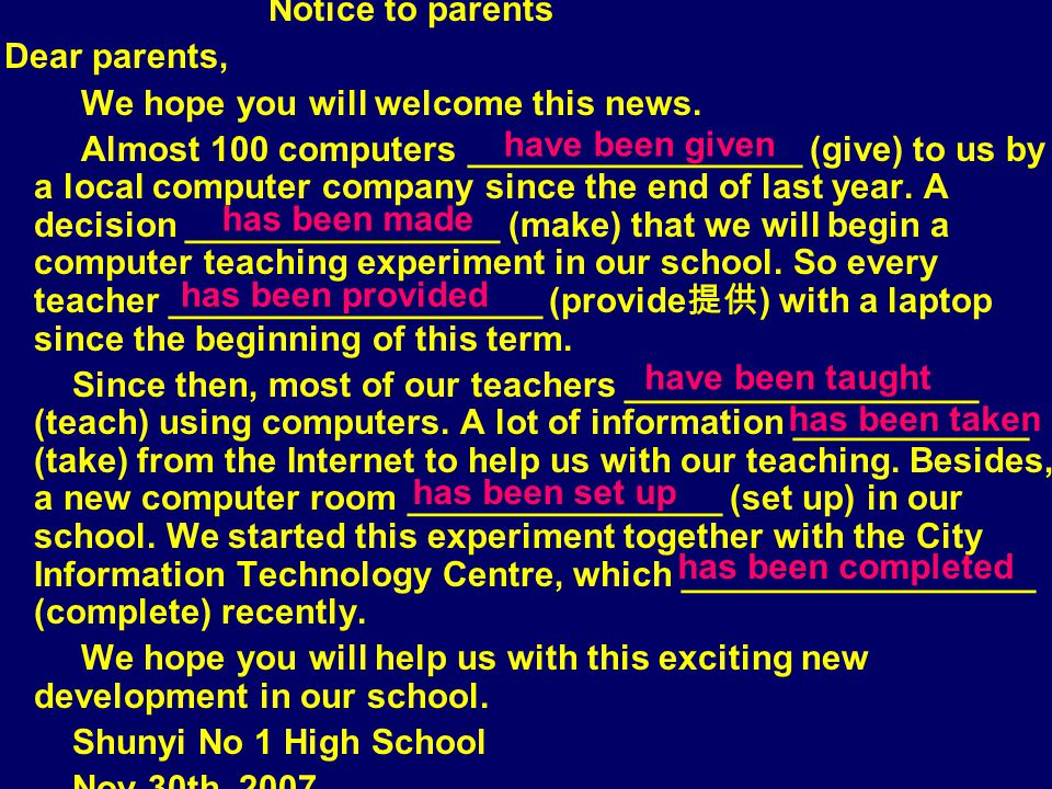 Notice to parents Dear parents, We hope you will welcome this news.