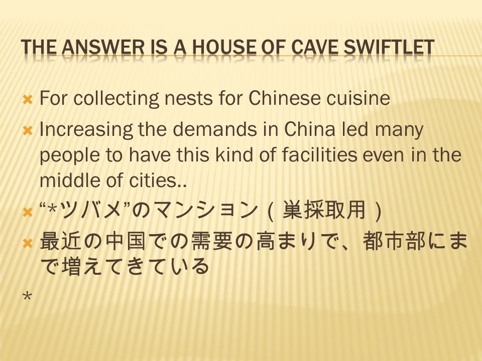  For collecting nests for Chinese cuisine  Increasing the demands in China led many people to have this kind of facilities even in the middle of cities..