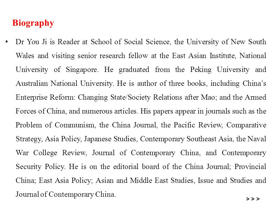 Dr You Ji is Reader at School of Social Science, the University of New South Wales and visiting senior research fellow at the East Asian Institute, National University of Singapore.