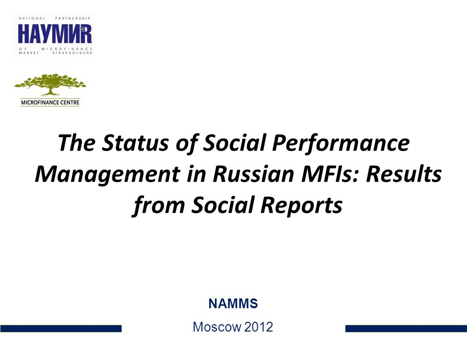 The Status of Social Performance Management in Russian MFIs: Results from Social Reports 1 NAMMS Moscow 2012