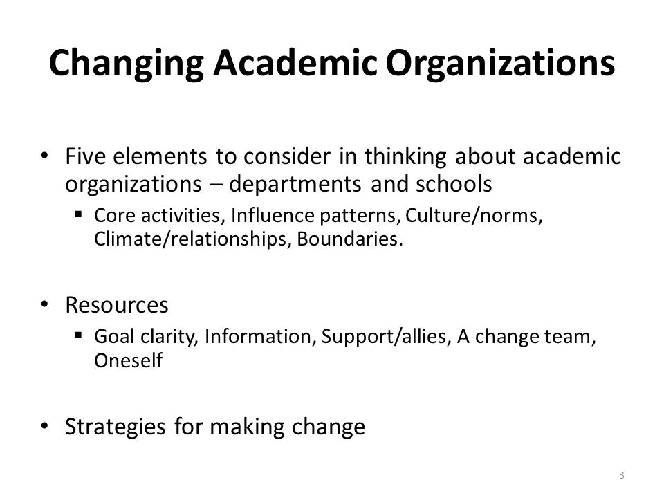 4 Core activities (teaching, scholarship, service/maintenance)  How is curriculum determined.