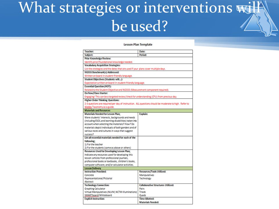 What strategies or interventions will be used