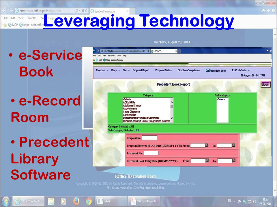 Leveraging Technology e-Service Book e-Record Room Precedent Library Software