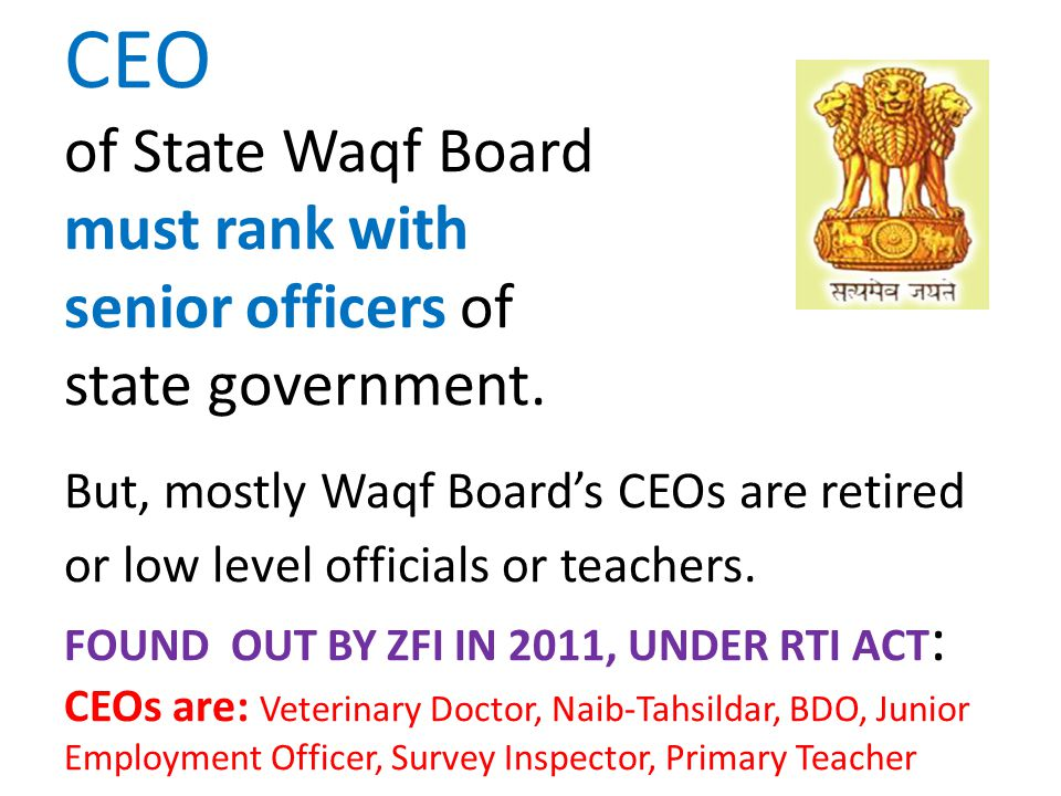 CEO of State Waqf Board must rank with senior officers of state government.
