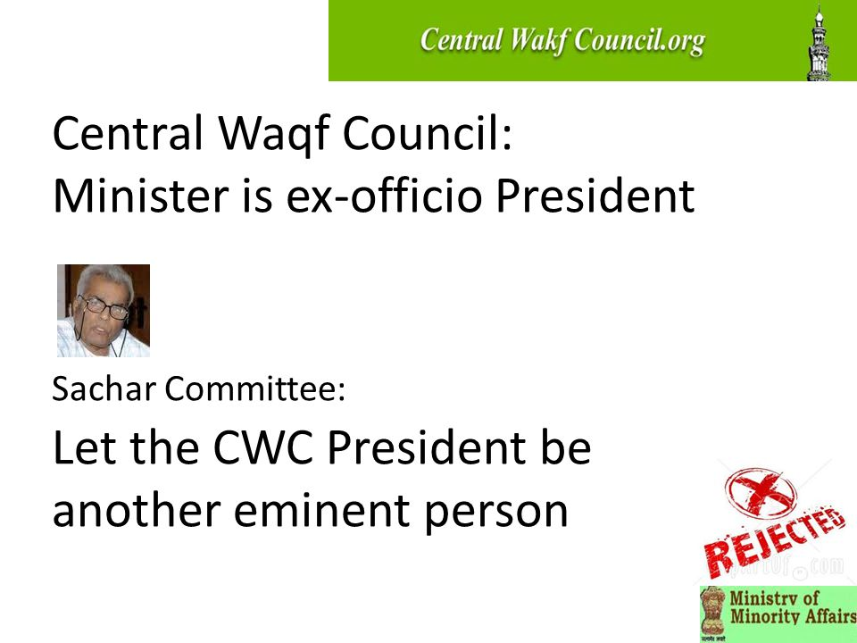 Central Waqf Council: Minister is ex-officio President Sachar Committee: Let the CWC President be another eminent person