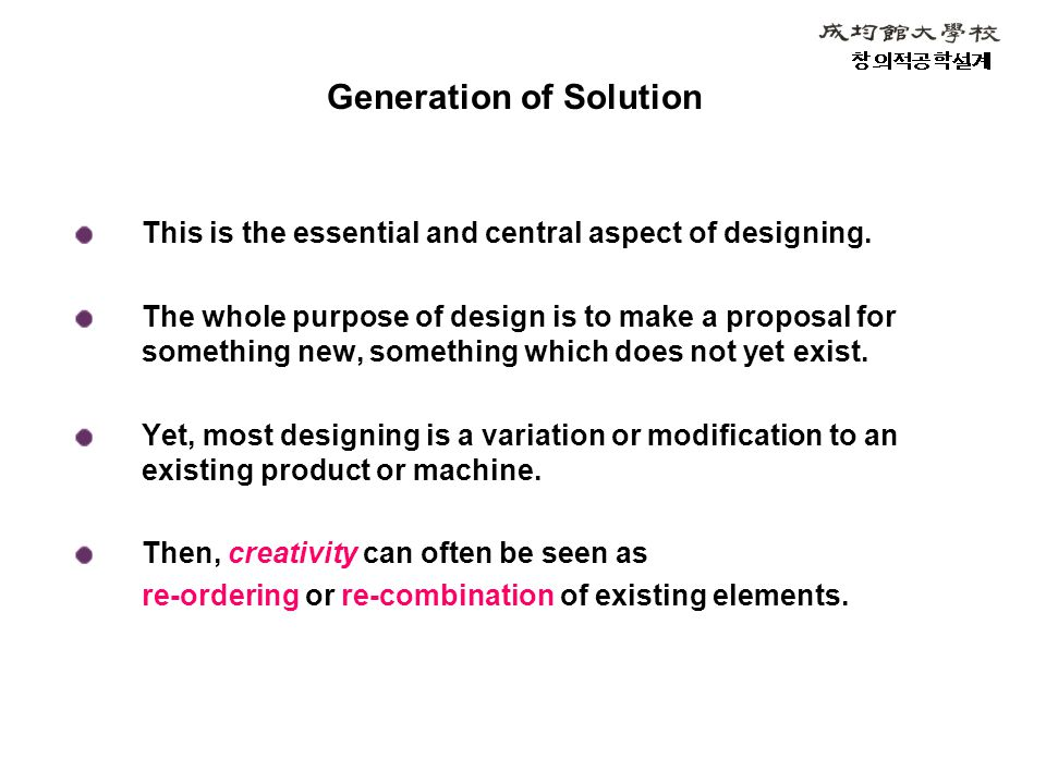 Generation of Solution This is the essential and central aspect of designing.
