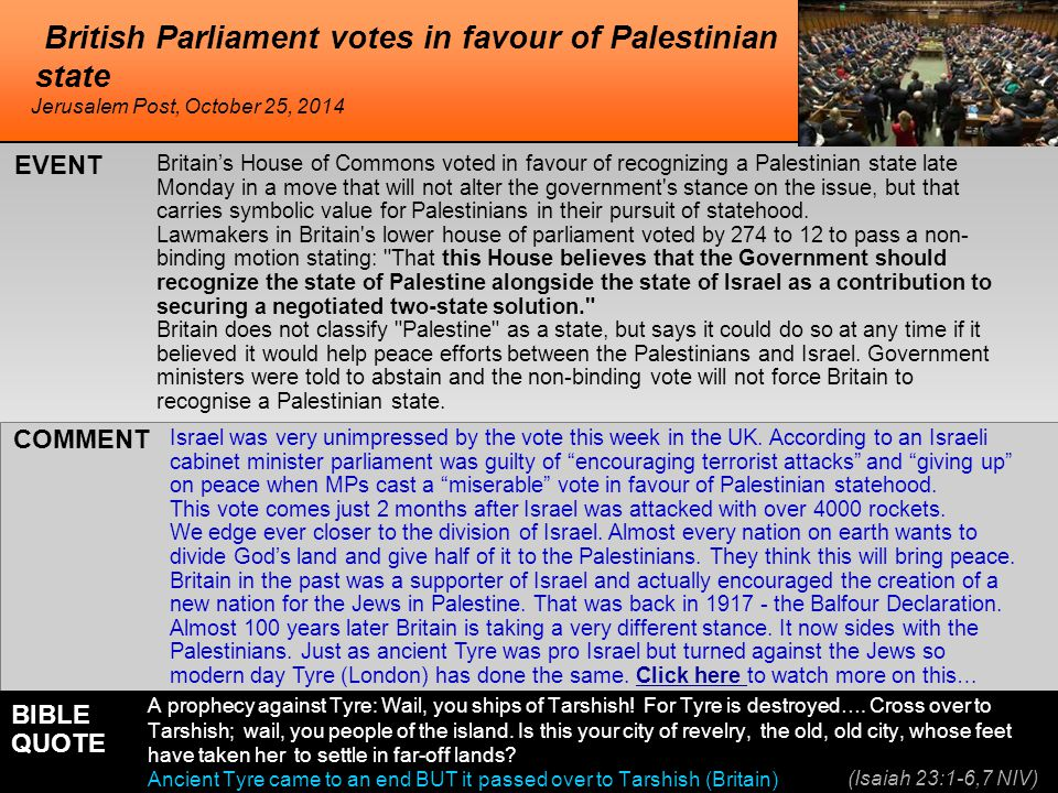 Britain's House of Commons voted in favour of recognizing a Palestinian state late Monday in a move that will not alter the government s stance on the issue, but that carries symbolic value for Palestinians in their pursuit of statehood.