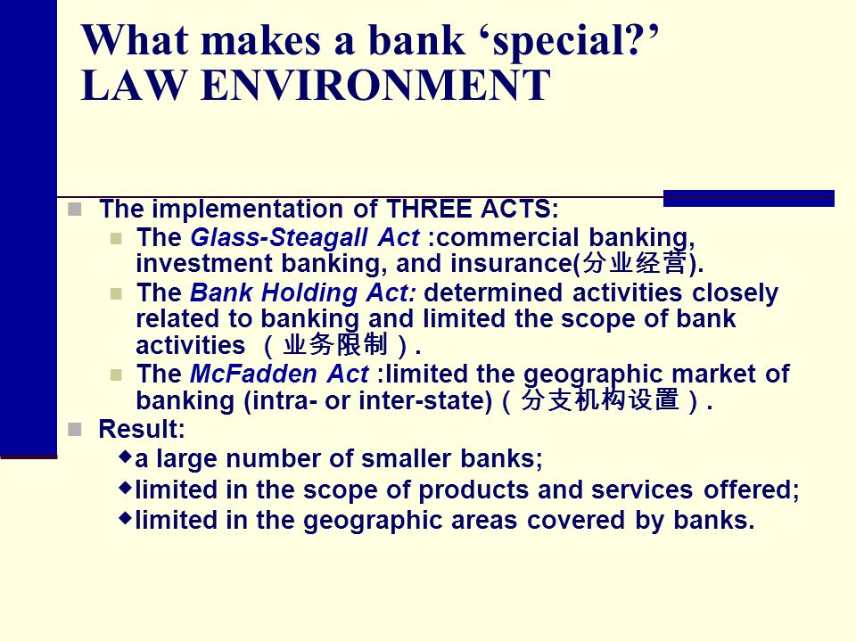 Today, different size banks generally pursue different strategies.