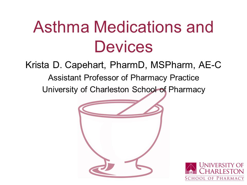 Management of Asthma Exacerbations: School Treatment (Per National Asthma Education Prevention Program)
