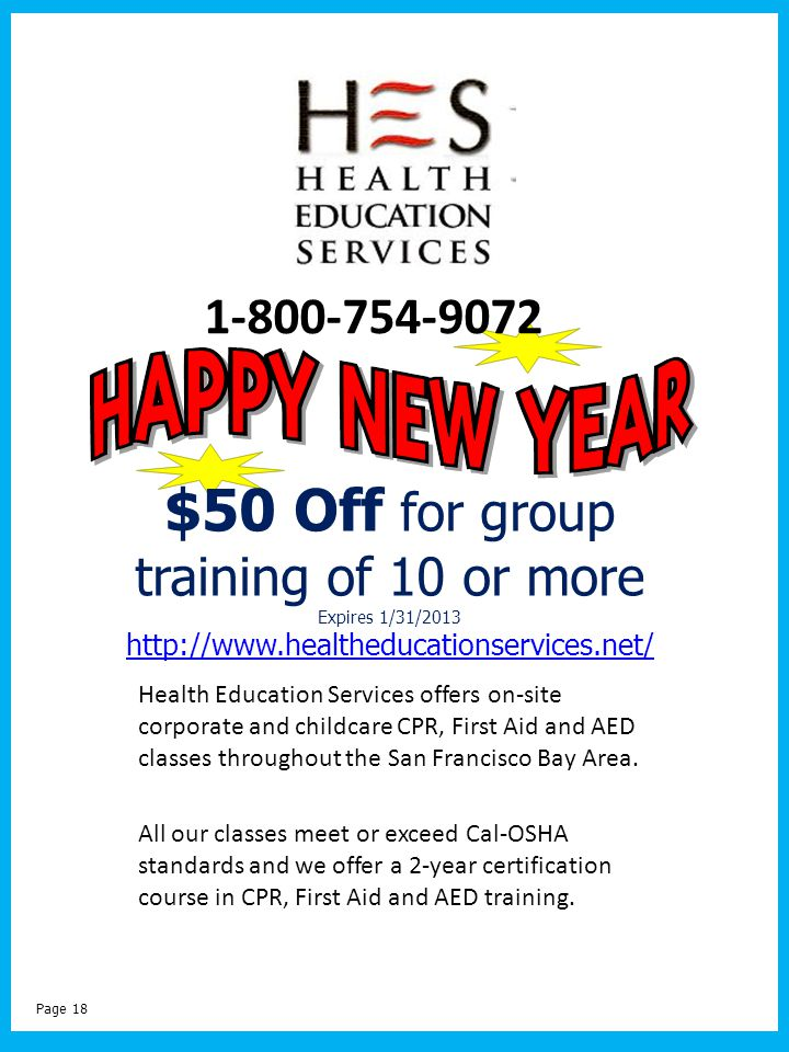 Health Education Services offers on-site corporate and childcare CPR, First Aid and AED classes throughout the San Francisco Bay Area. All our classes