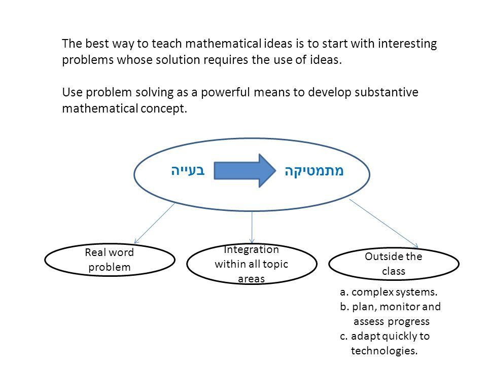 בעייה מתמטיקה The best way to teach mathematical ideas is to start with interesting problems whose solution requires the use of ideas.