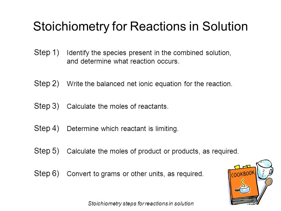 Step 1) Identify the species present in the combined solution, and determine what reaction occurs.