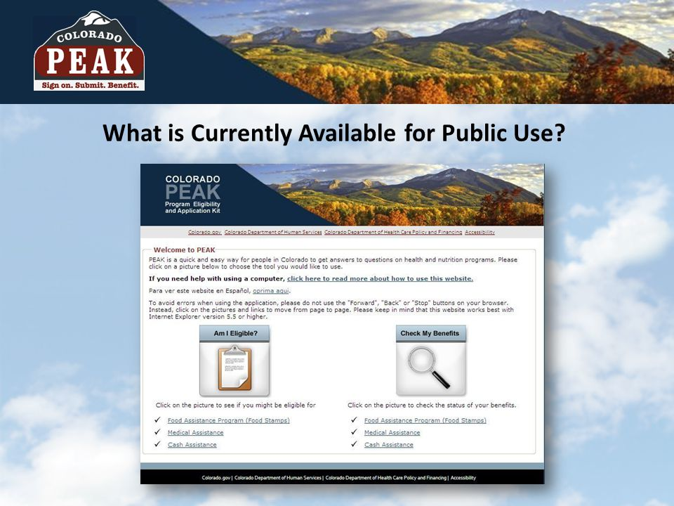 What is Currently Available for Public Use?