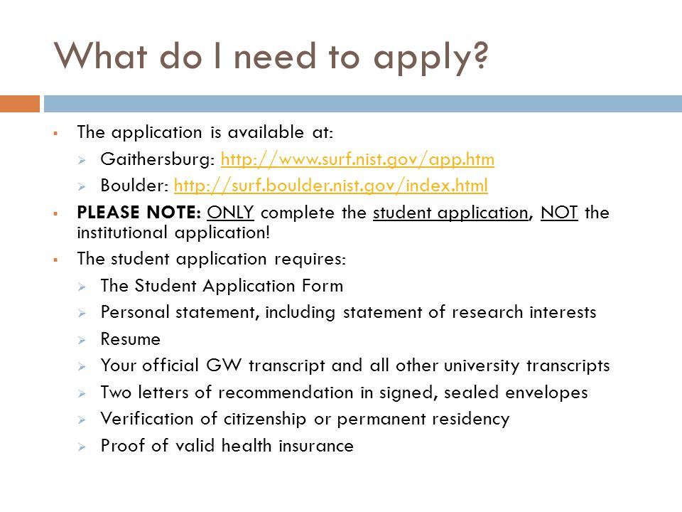 What do I need to apply.