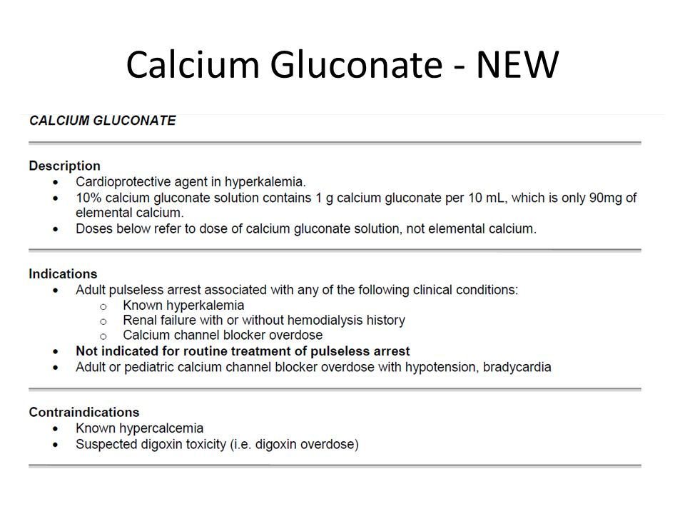 Calcium Gluconate - NEW