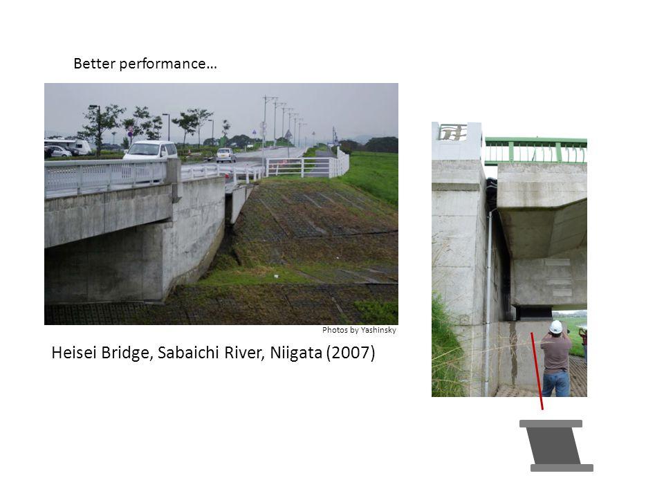 Heisei Bridge, Sabaichi River, Niigata (2007) Better performance… Photos by Yashinsky