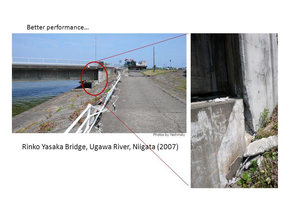 Rinko Yasaka Bridge, Ugawa River, Niigata (2007) Better performance… Photos by Yashinsky