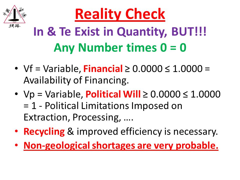 Reality Check In & Te Exist in Quantity, BUT!!.