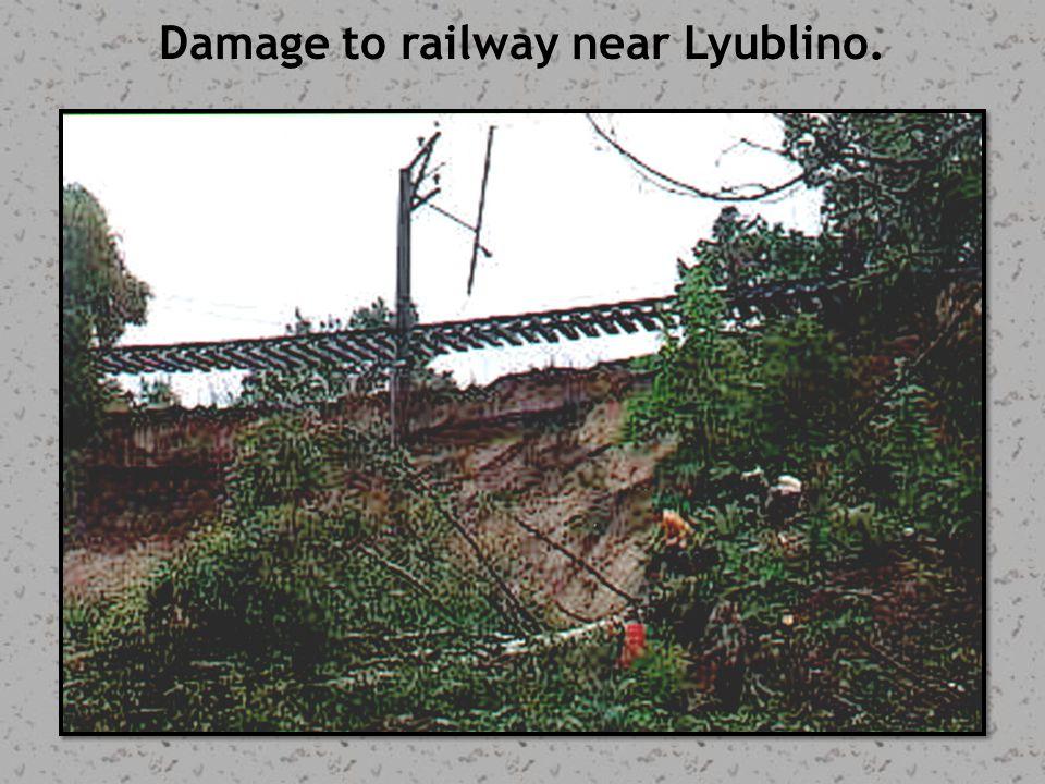Damage to railway near Lyublino.